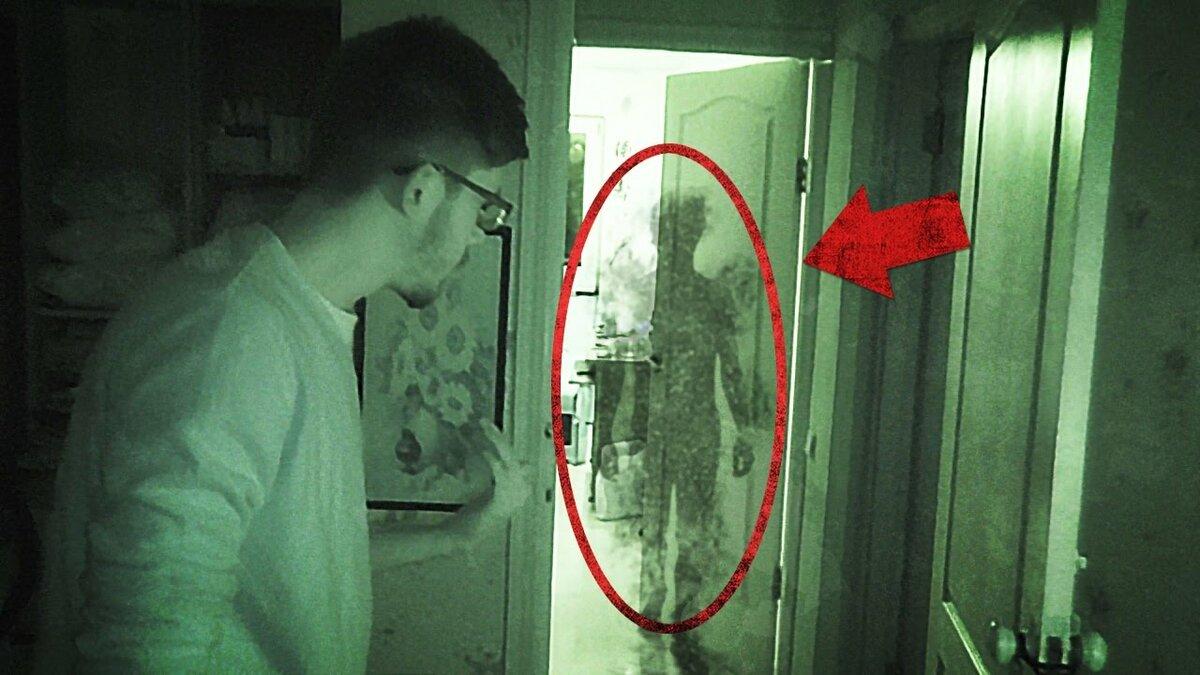 Как вызвать призрака в домашних условиях