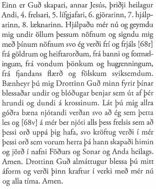 Церковная иерархия + православный словарь