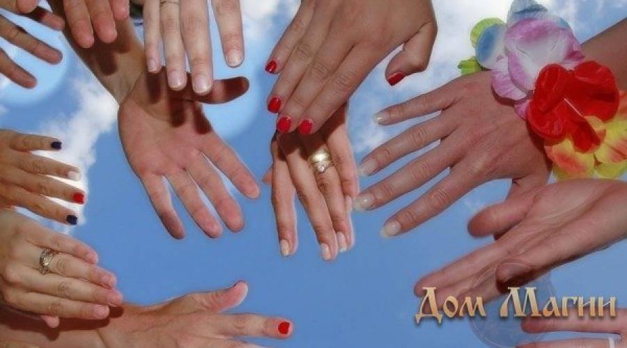 Приворот на волосы и ногти: эффективные способы привлечь любимого или сохранить отношения