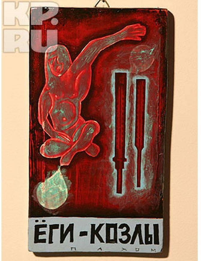 Пахомов алексей федорович (1900–1973)
