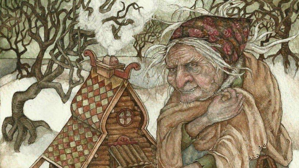 Кто такая баба-яга в славянской мифологии