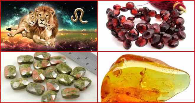 Камни для женщин льва