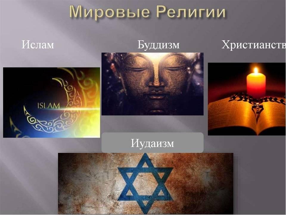 Тайны реинкарнации. реинкарнация в христианстве (антонина соколова, 2013)