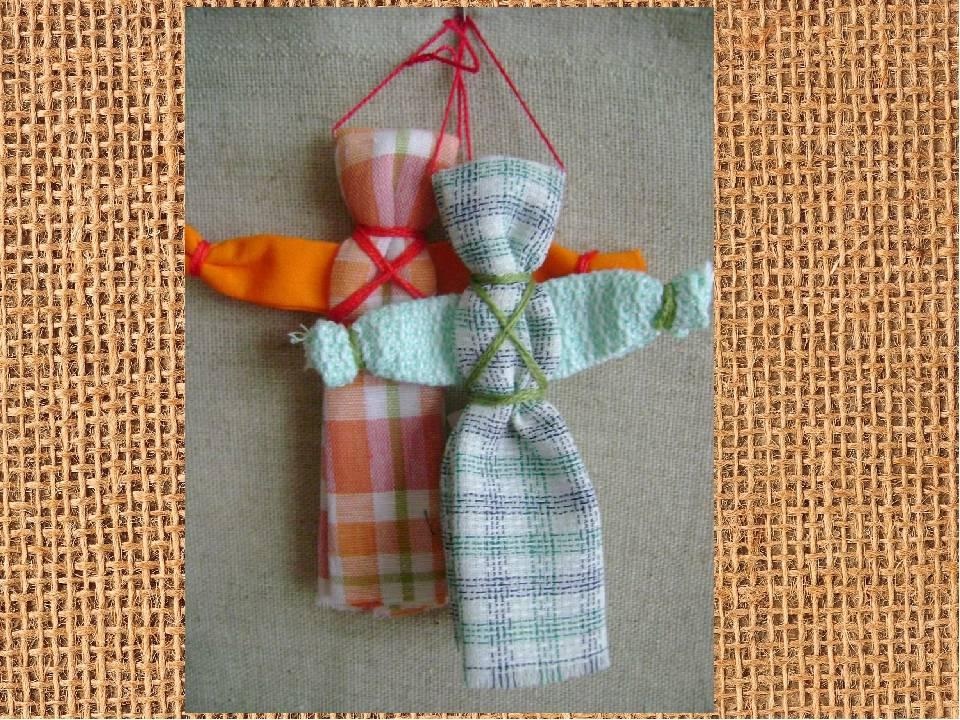 Славянские куклы обереги из ткани: разновидности, процесс создания