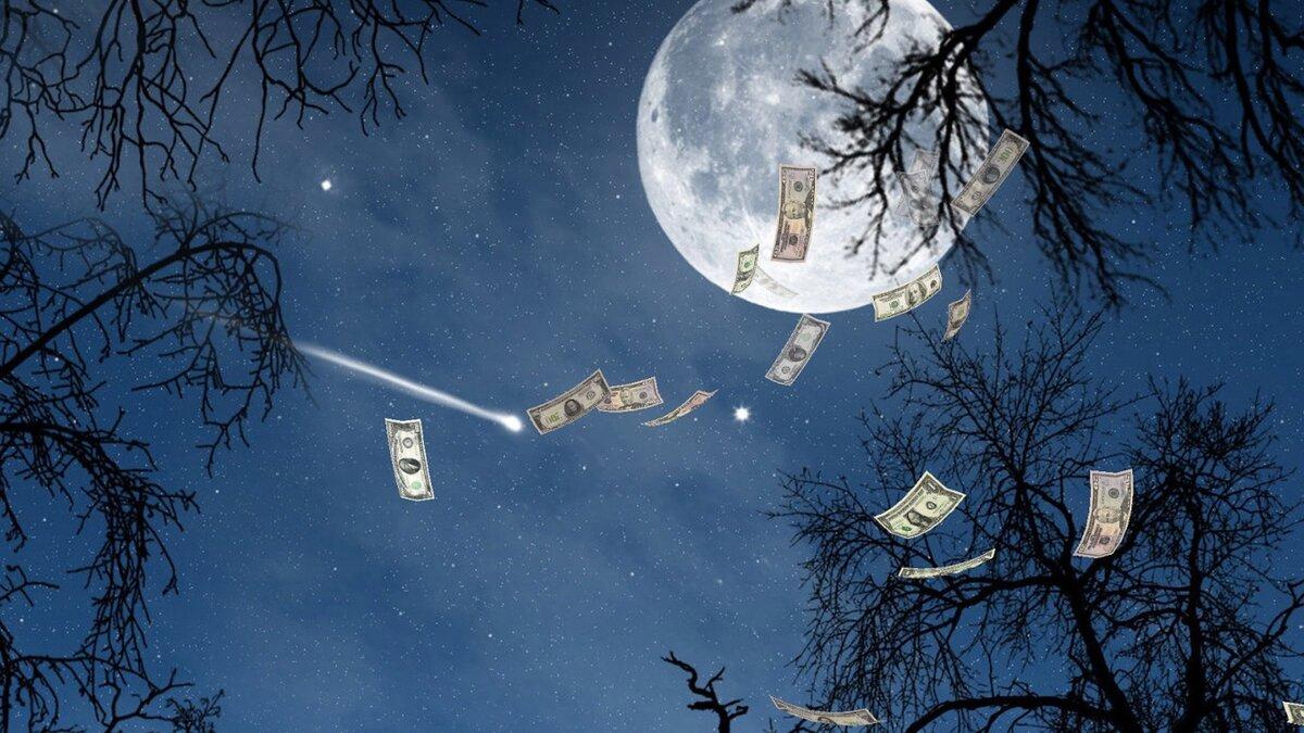 Волшебство полнолуния – обряды, заговоры и ритуалы для привлечения денег | инфо-сми