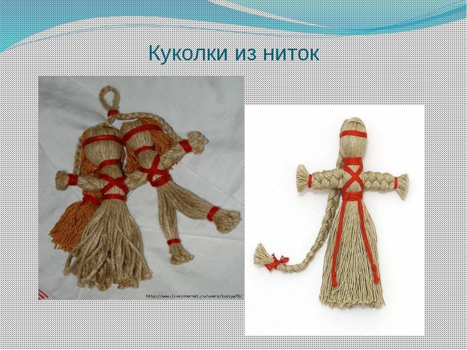 Кукла благополучница (денежница) — символ достатка и благополучия в семье: делаем оберег для дома своими руками