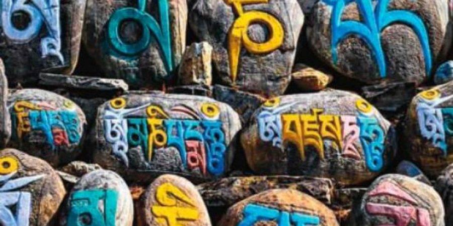 Бесплатное тибетское  гадание (онлайн)