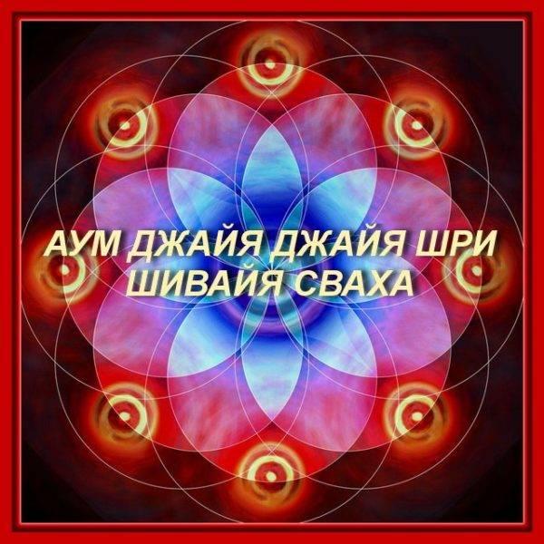 Мощная мантра любви поможет привлечь истинного партнера