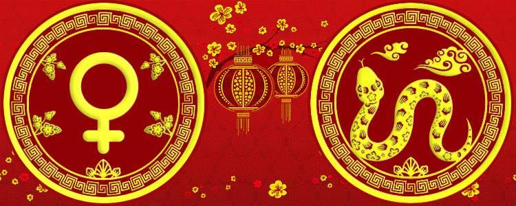 Китайский гороскоп на 2013 год
