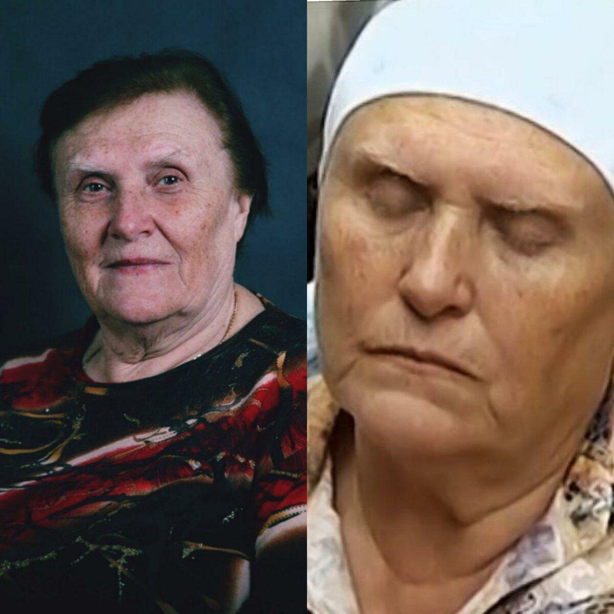 Слепая баба нина — это правда или вымысел