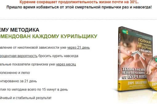 Заговор от курения: читаем на курильщика, на сигареты и для женщины