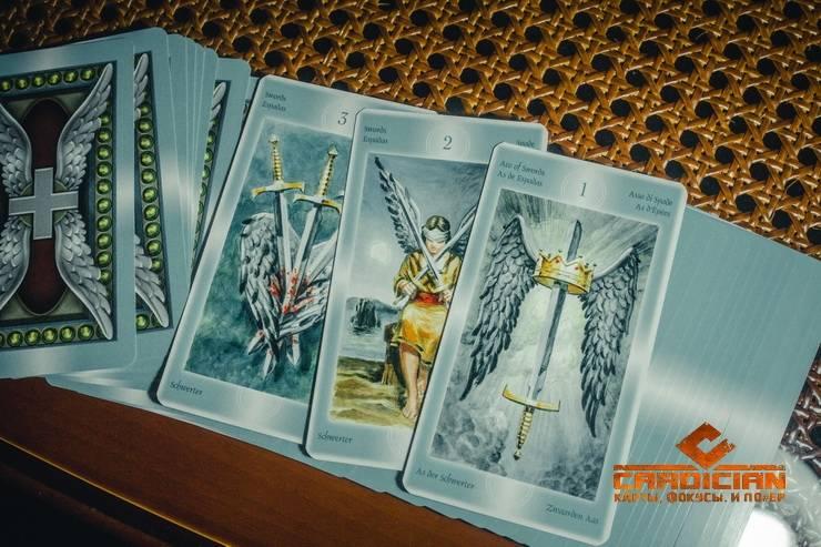 Таро ангелов-хранителей: описание, значение раскладов, особенности в практике | про все, что не может объяснить обычная наука
