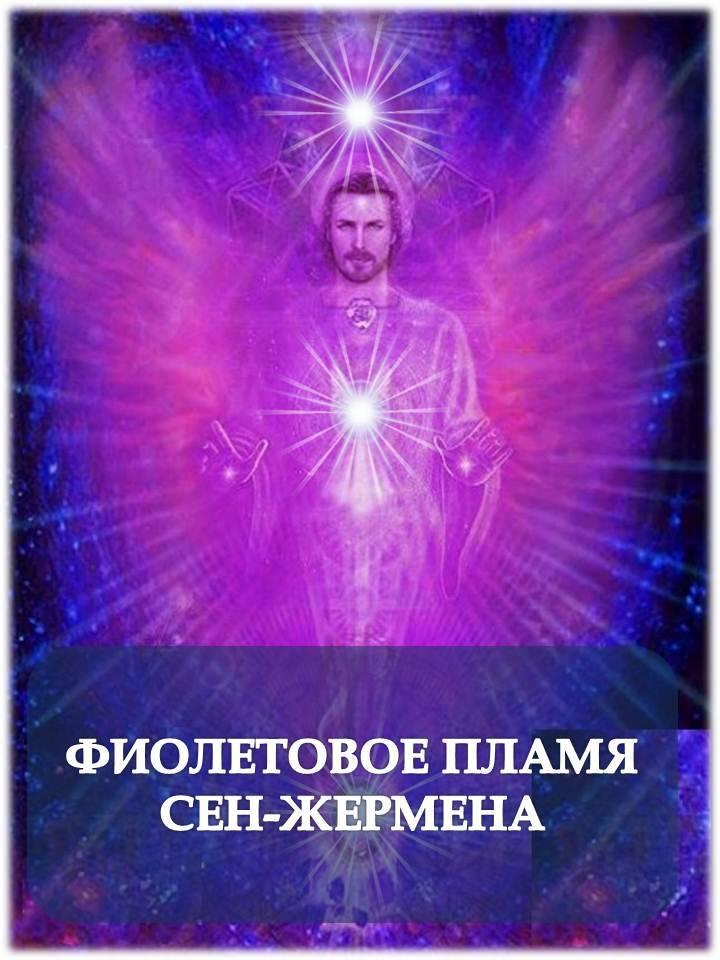 Архангел селафиил — покровитель молитвы и тексты обращений к нему