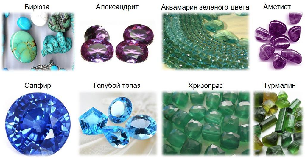 Камни для тельца женщины