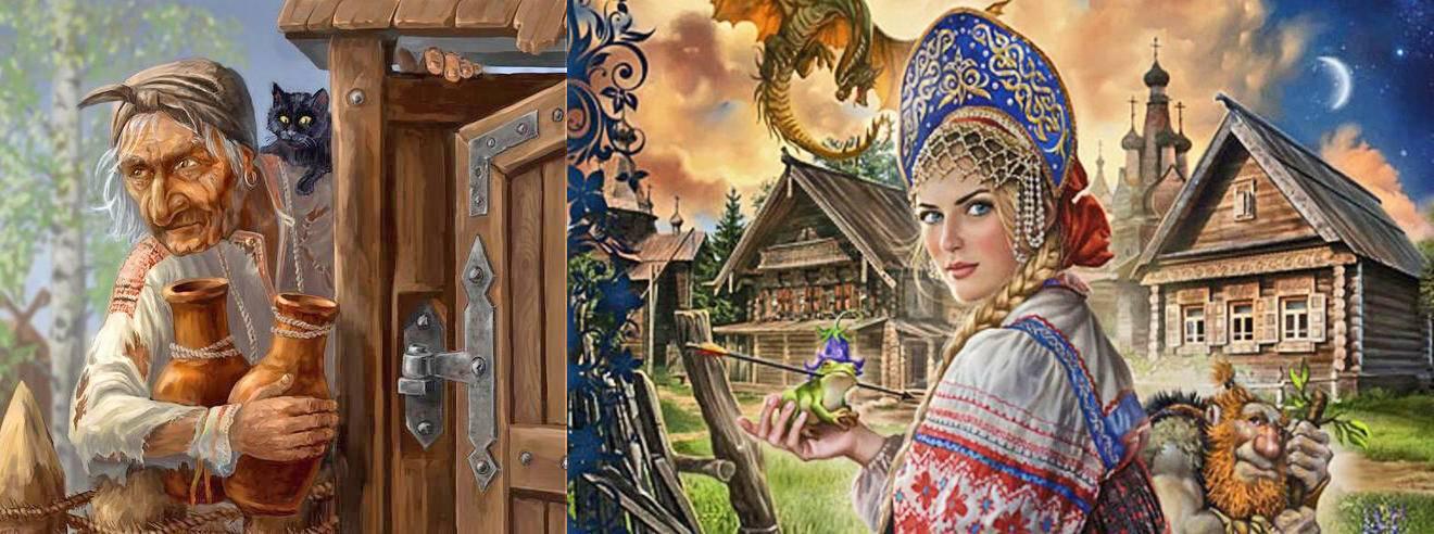 Кто такая баба яга в славянской мифологии - древнейшая история известного персонажа