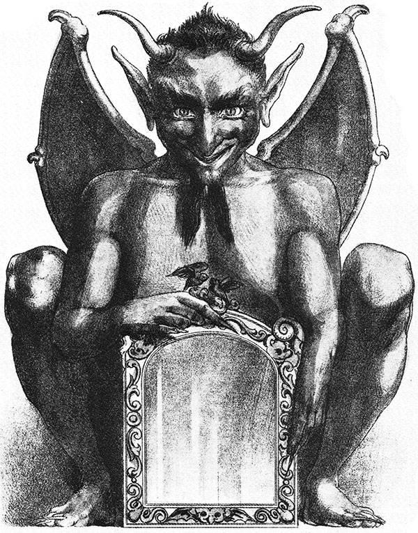 Иерархия демонов   магия в нас и вокруг нас вики   fandom