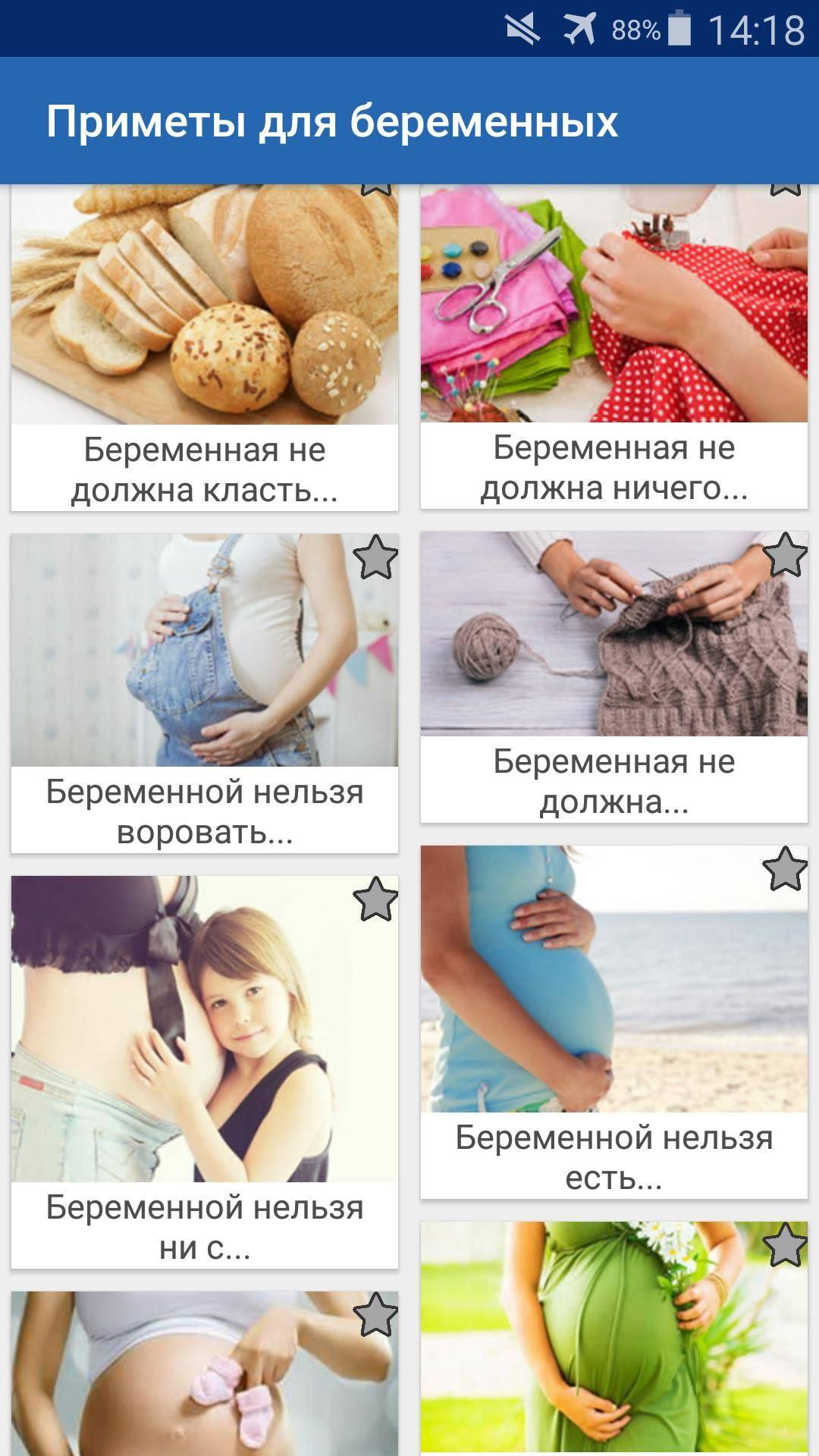 Рождение мальчика или девочки, как определить пол ребенка