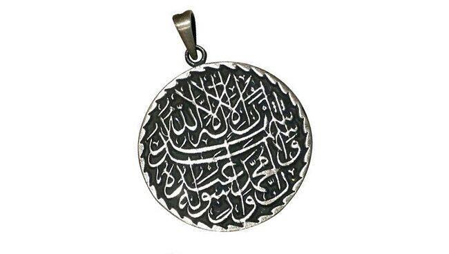 Мусульманские талисманы и амулеты для любого случая