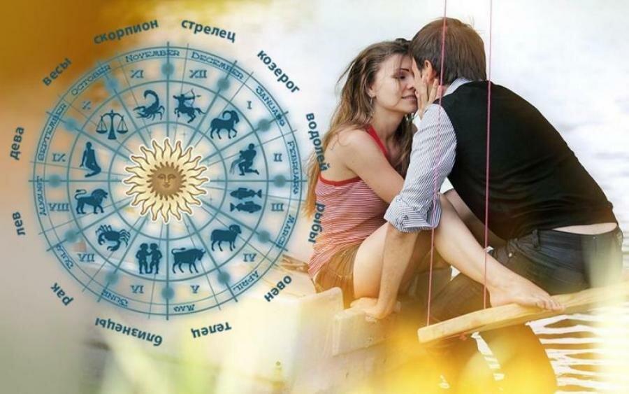 Как проявляет свою любовь твой мужчина: узнай по его знаку зодиака | lisa.ru