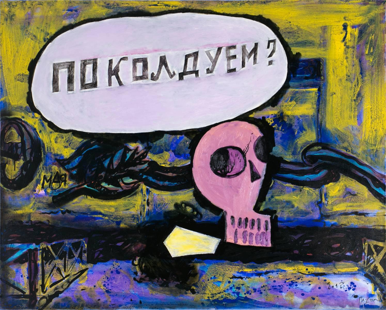 Пахомов, сергей игоревич
