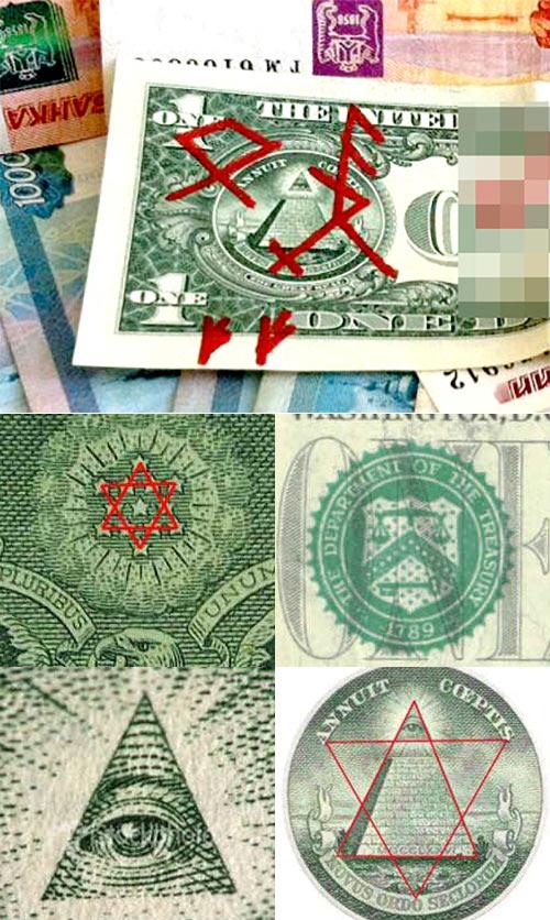 Формула тайного богатства масонов (5 фото) — нло мир интернет — журнал об нло