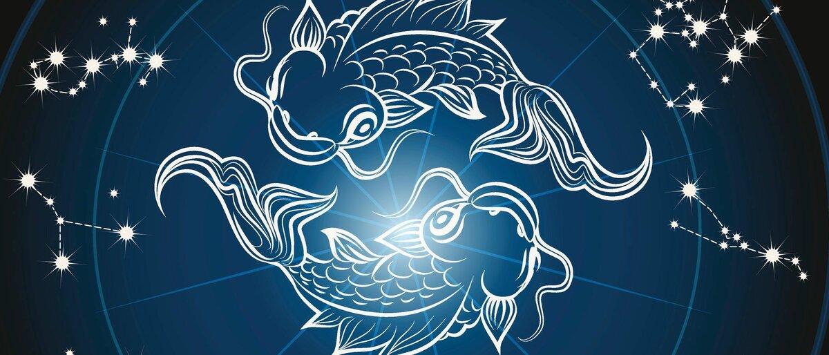 Знак зодиака Рыбы (Pisces) — (21.02-20.03)
