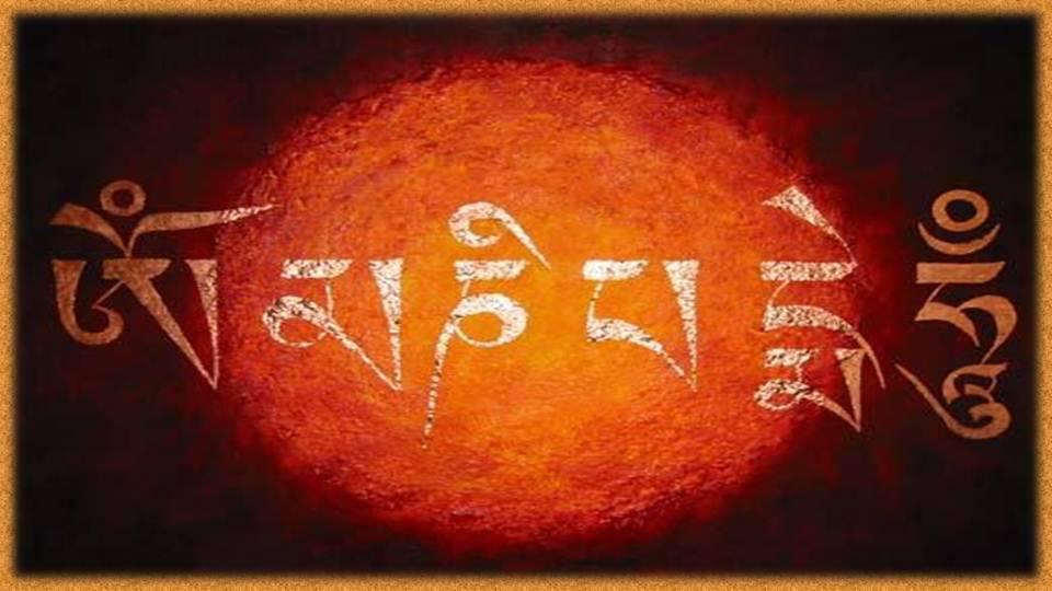6.осознанность. тибетская йога сна и сновидений