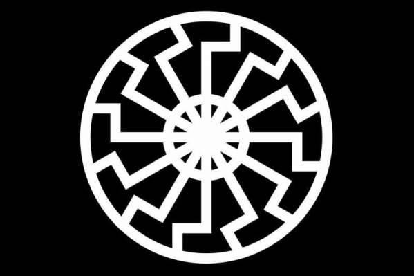 Черное славянское солнце