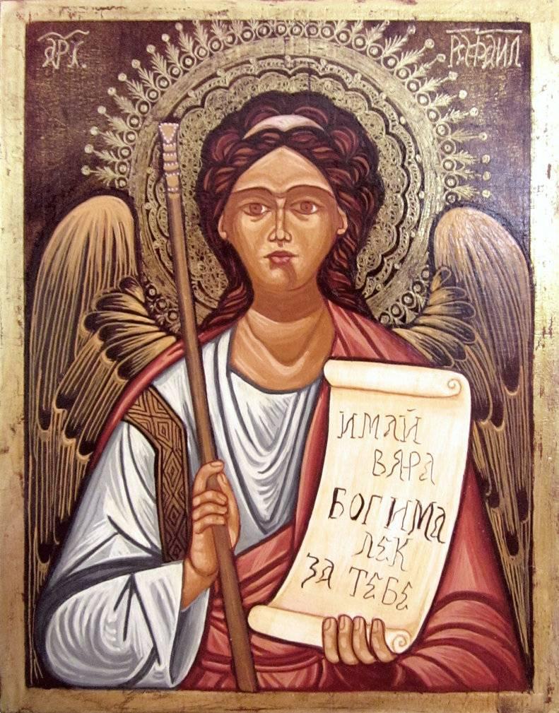 8 чудодейственных молитв к архангелу рафаилу