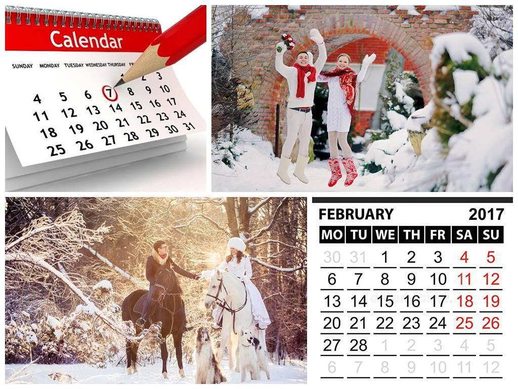 Народная мудрость о свадьбе в январе: приметы❄️, в [2019] соблюдаемые молодыми & суеверия