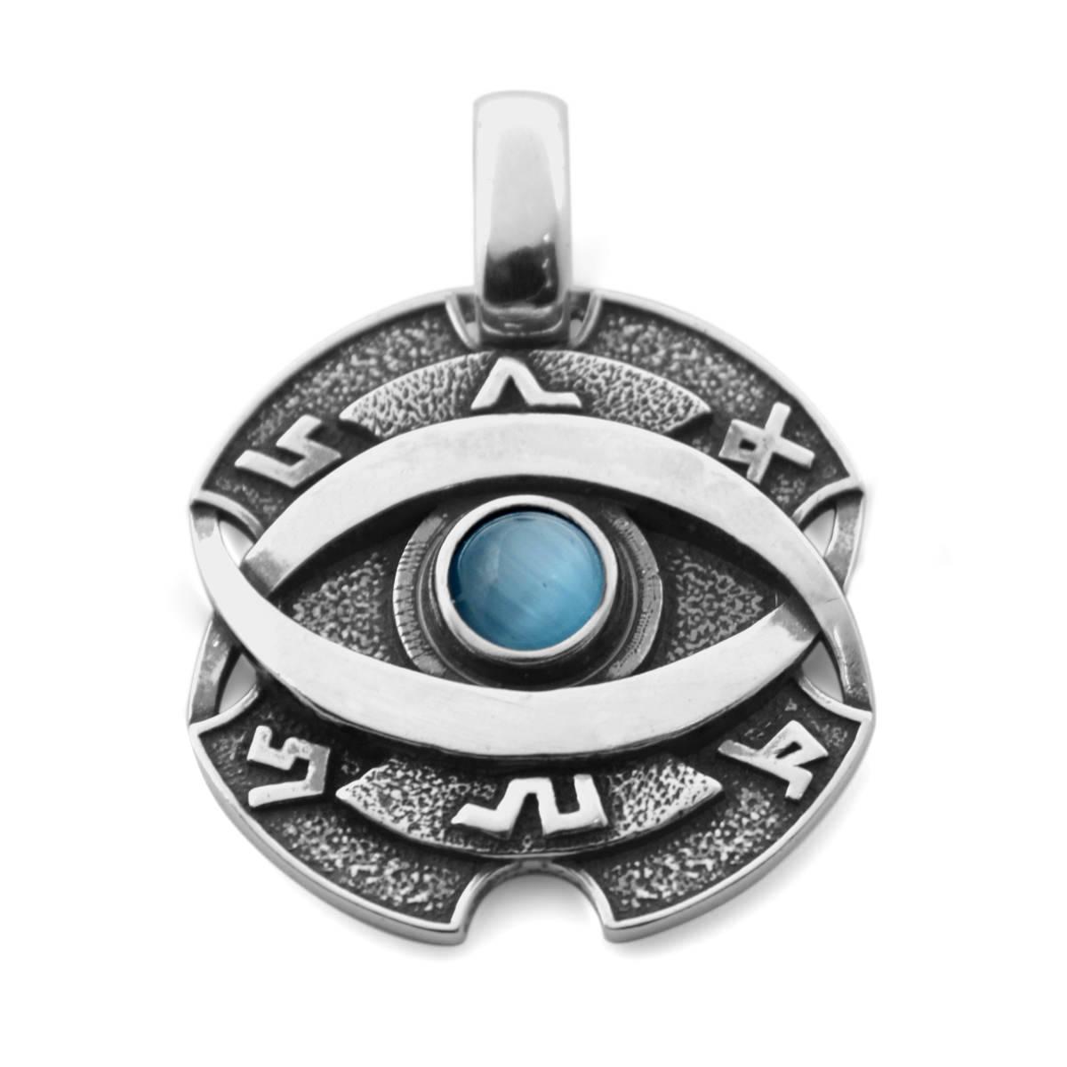 Всевидящее око: значение символа и его сакральный смысл