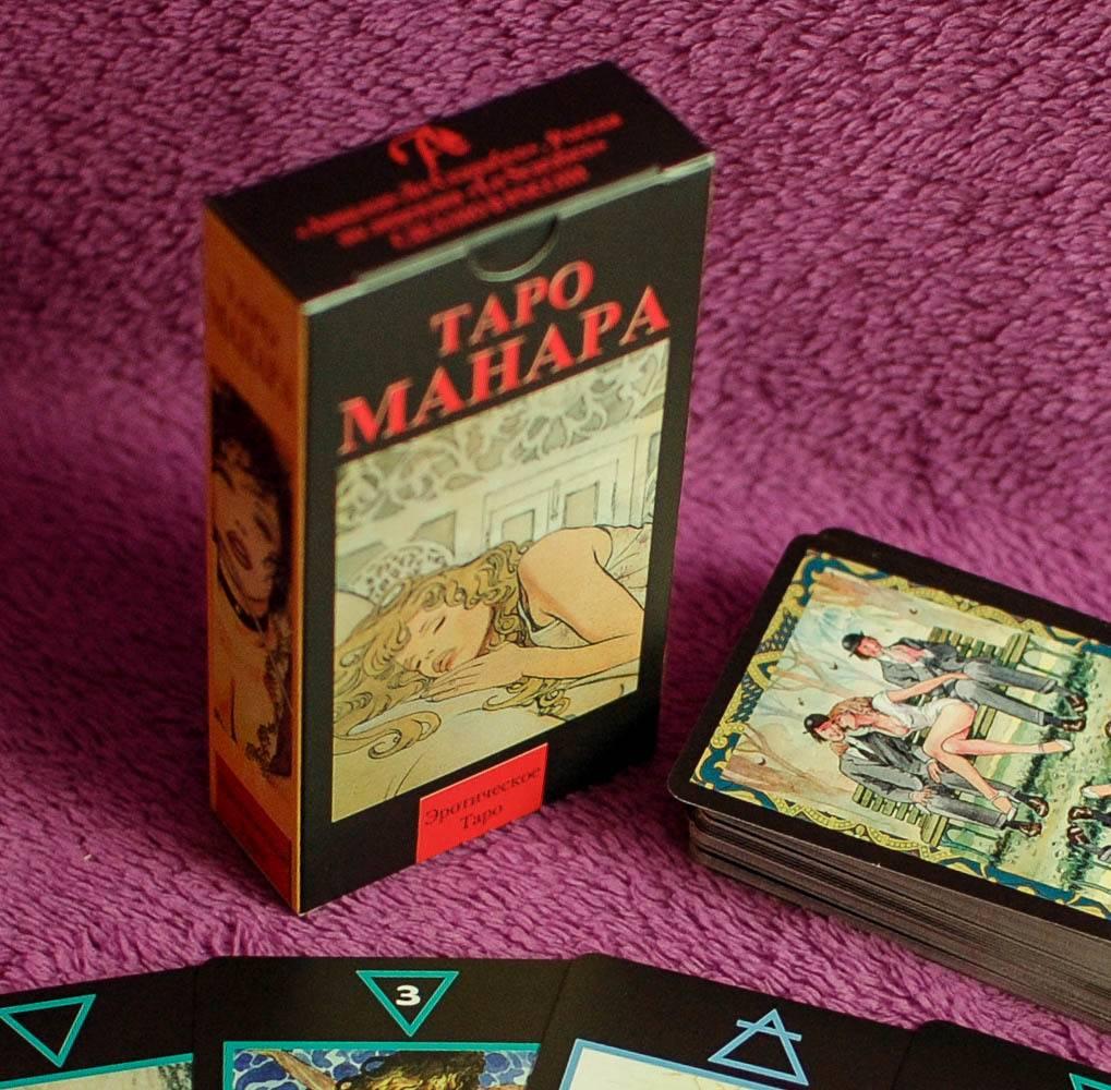 Всадница огня таро манара: значение и толкование карты