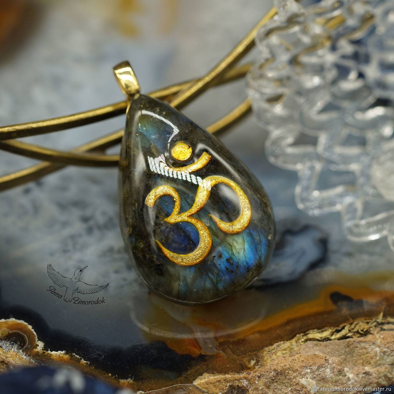 Козерог камень талисман для женщины: камни по году рождения.
