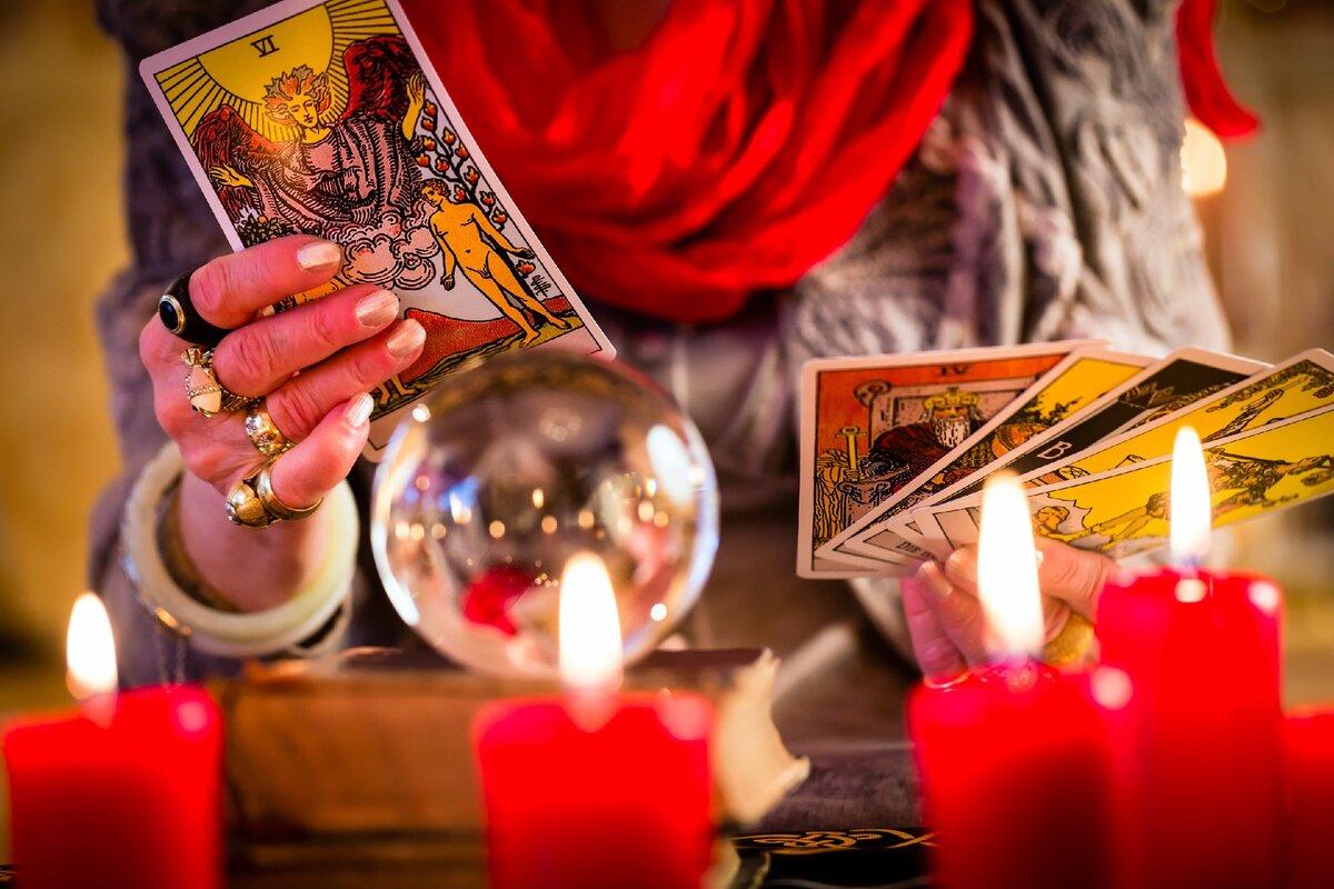 Ритуалы таро