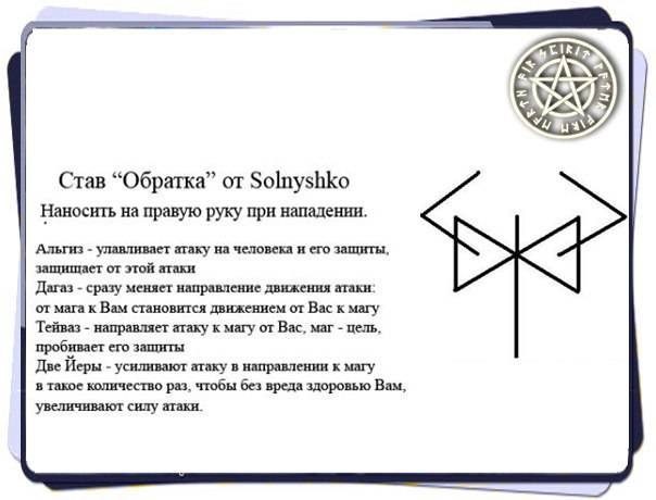 Шеба-шелковая бабочка | магия рун. runava, velya, серый ангел