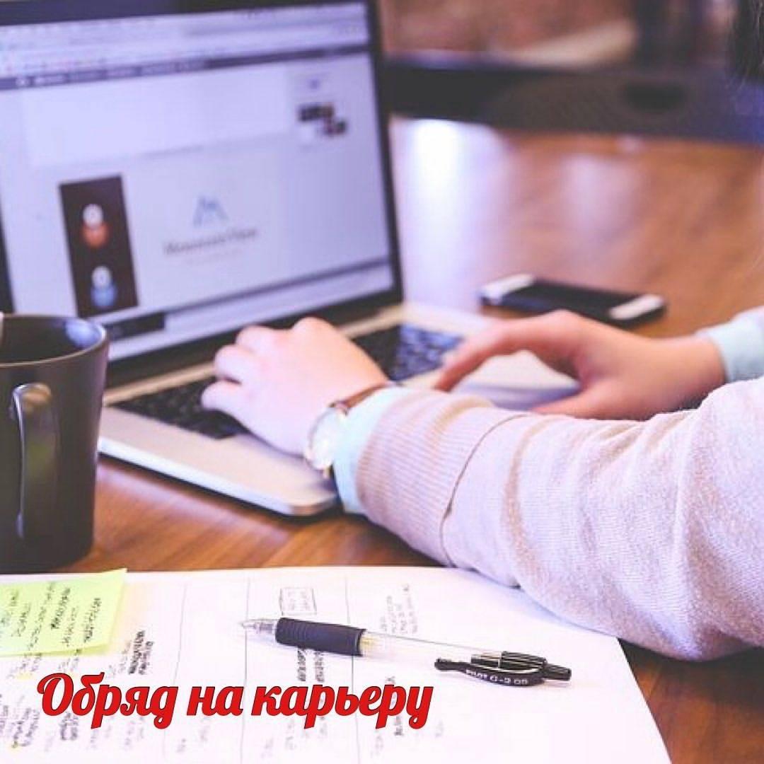 """Новое упражнение по раскладу """"повышение по службе"""""""