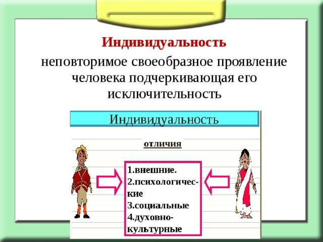 Крест информирования левоугольный, (вторая вариация) informing 2nd variation (47/22 + 12/11) - крест информирования