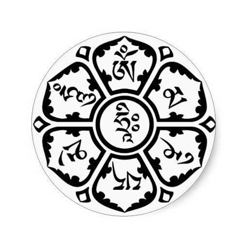 Ом мани падме хум мантра для духовного просветления.