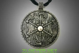Обереги перуна: секира, щит, птица, шлем, руна, колесо, стрела   всё про амулеты   яндекс дзен