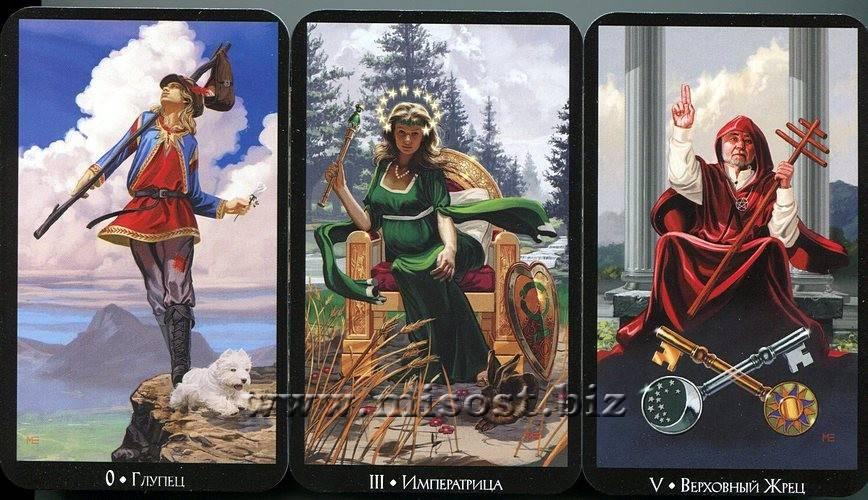 Таро гномов — особенности колоды, галерея и значения карт