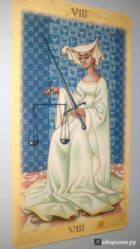Таро средневековое (зиборди гуидо)