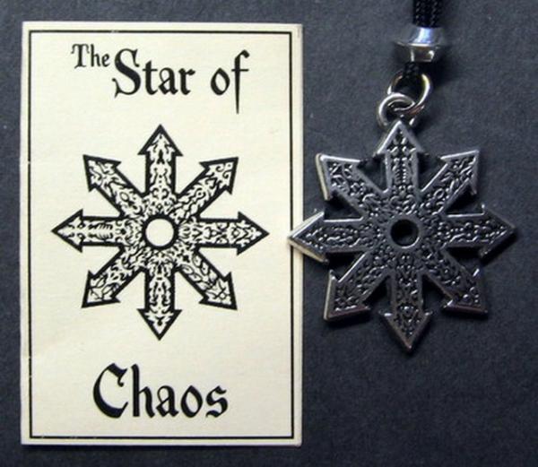 Амулет звезда хаоса — мистерии современной магии