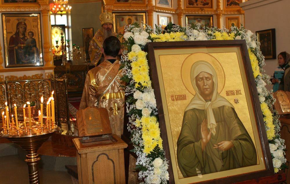 Биография и история жизни святой блаженной матроны московской
