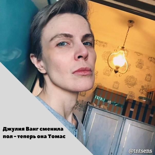 Наталья бантеева об украине в ближайшем будущем
