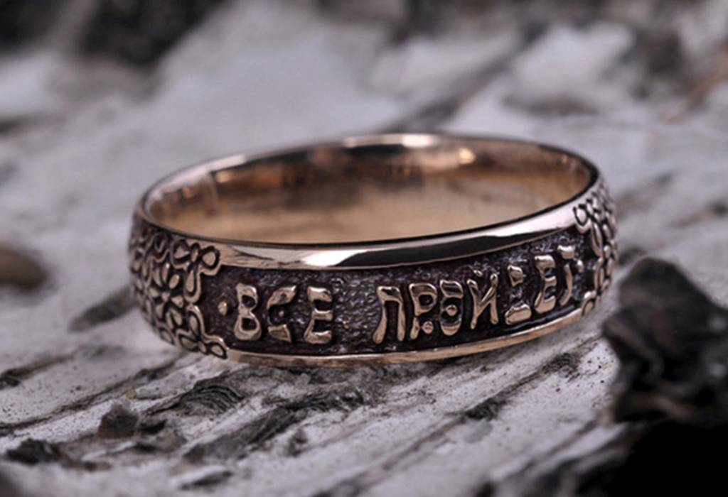Кольцо соломона, надпись на иврите, латинице, русский перевод
