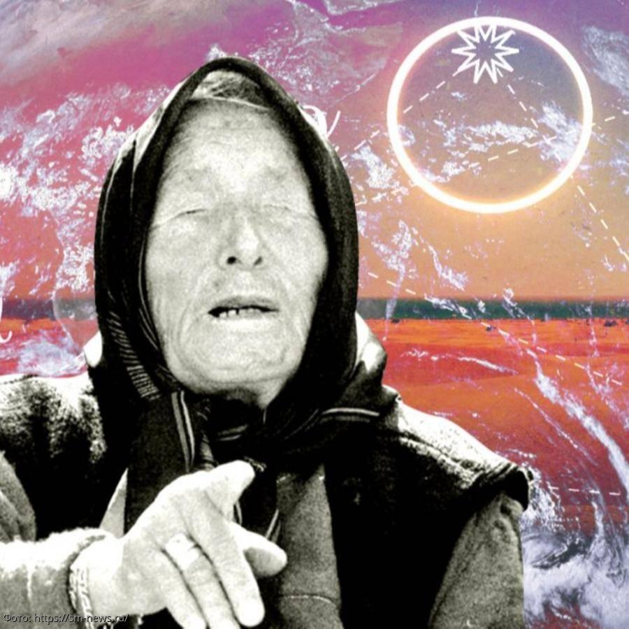 Предсказания ванги на 2020 год – интересное будущее