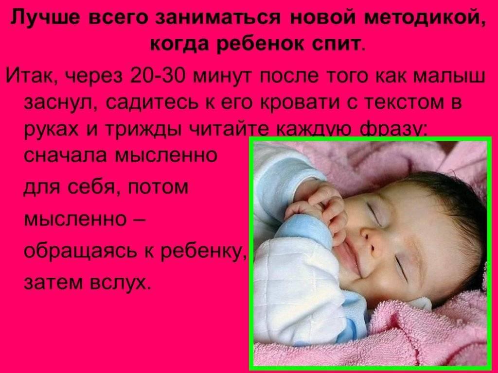Дрёма помоги, заговор на сон ребенка :: заговоры и молитвы - верую господи.ру