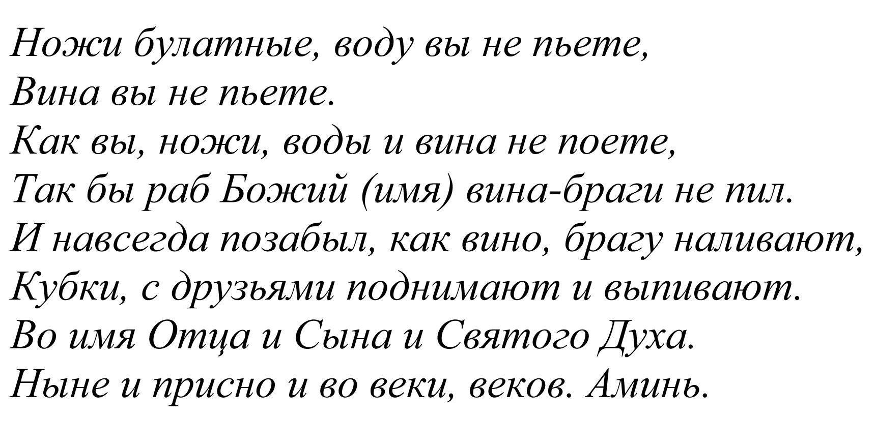 """Текст книги """"5000 заговоров сибирской целительницы"""""""