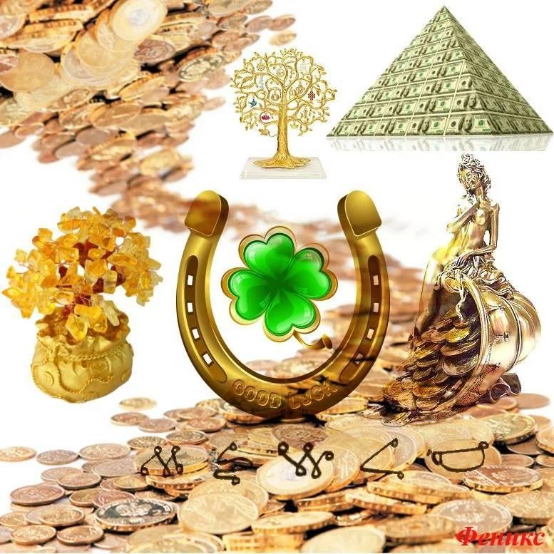 Монета-амулет для привлечения денег: как выбрать или изготовить денежный талисман своими руками