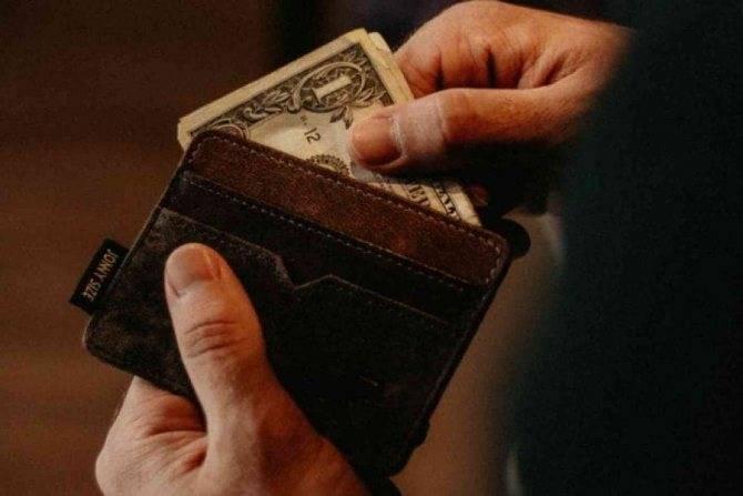 Приметы на деньги: найти на улице, потерять кошелёк с деньгами, новый кошелёк